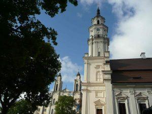 Каунас-Литва