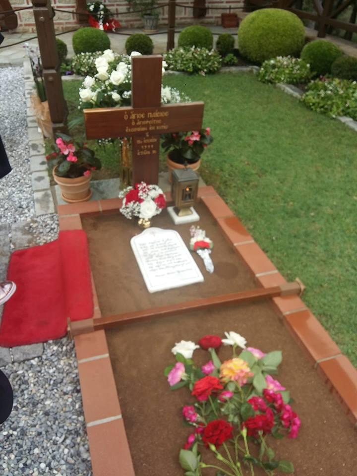 гроба на св Паисий