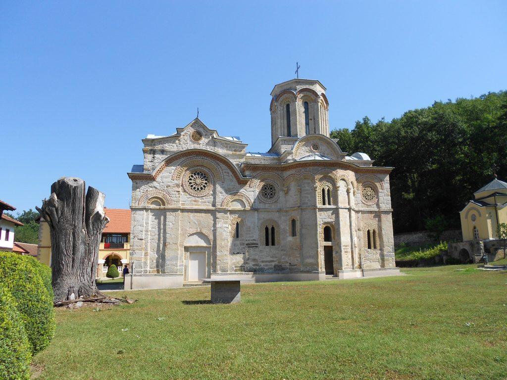 манастира Любостиня