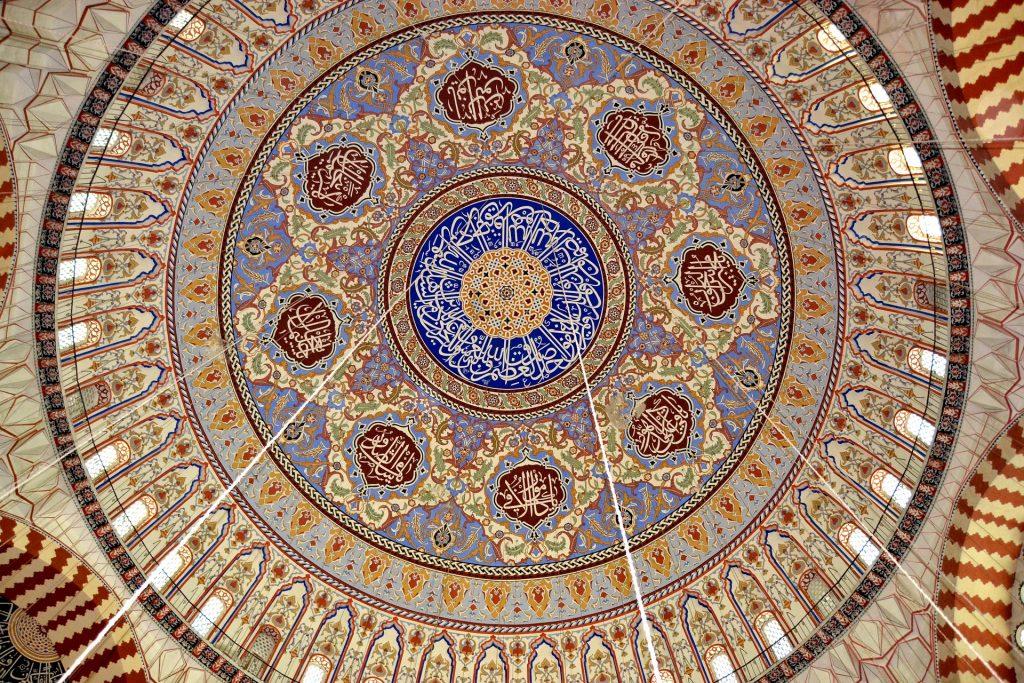 Одрин Селиме джамия