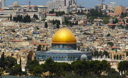 Йерусалим Божи гроб