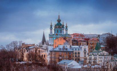 Украйна Киев